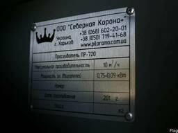 El complejo de secado KC-1/600 (600 kg/hora) - фото 5