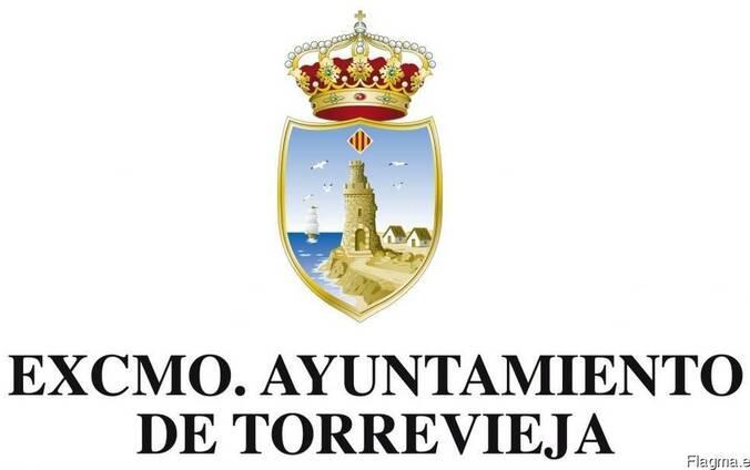 Оформление прописки в городе Торревьеха