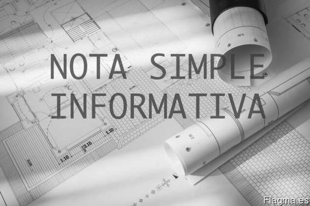 Получение информационной справки Nota Simple