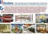 Автоматизация работы керамических заводов - photo 1