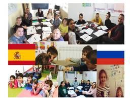 Курсы русского и испанского языков для русскоговорящих