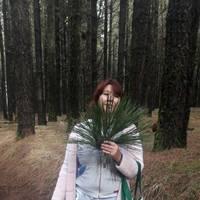 Ковтуненко Татьяна Николаевна